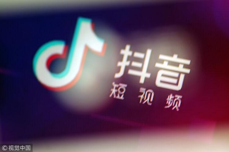 Anak-anak Hanya Boleh Pakai 40 Menit Aplikasi Douyin, TikTok Versi China